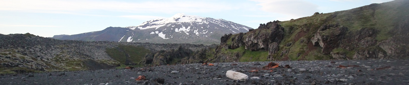 The Wilderness of Iceland - Small Group Tour
